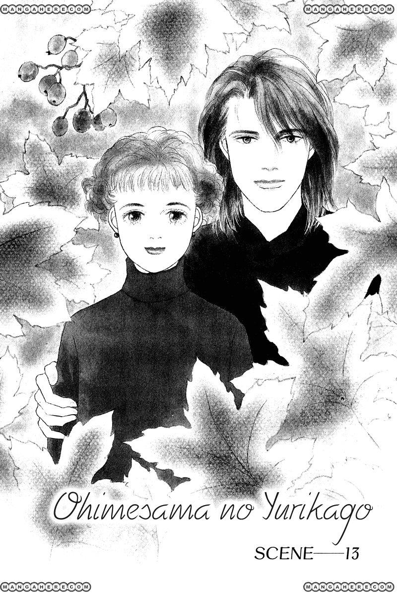 Ohimesama No Yurikago 13 Page 1