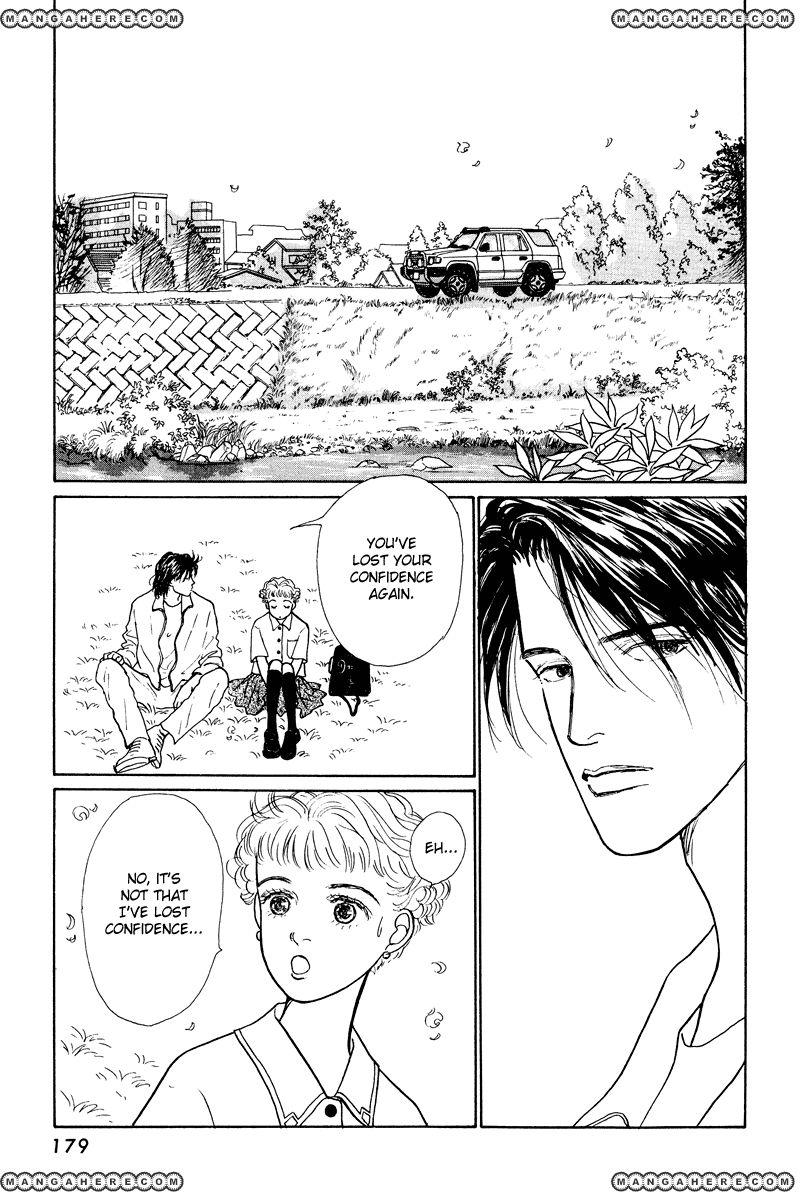 Ohimesama No Yurikago 13 Page 2