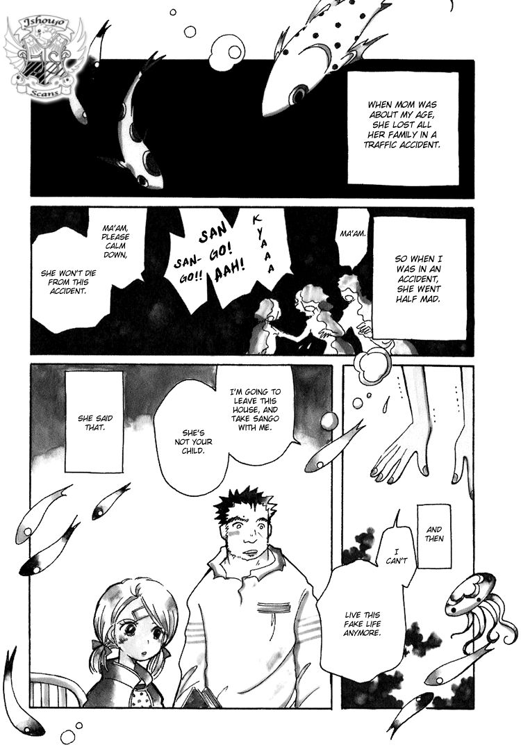 Coral - Tenohira No Umi 7 Page 2