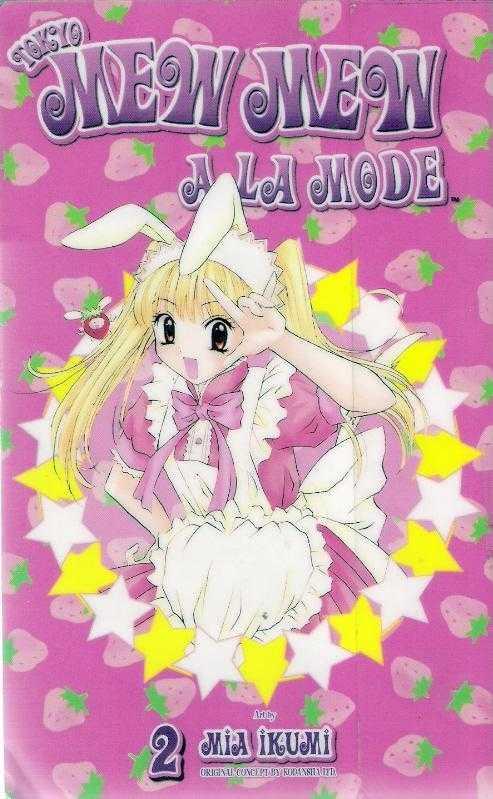 Tokyo Mew Mew à la Mode 1.5 Page 1