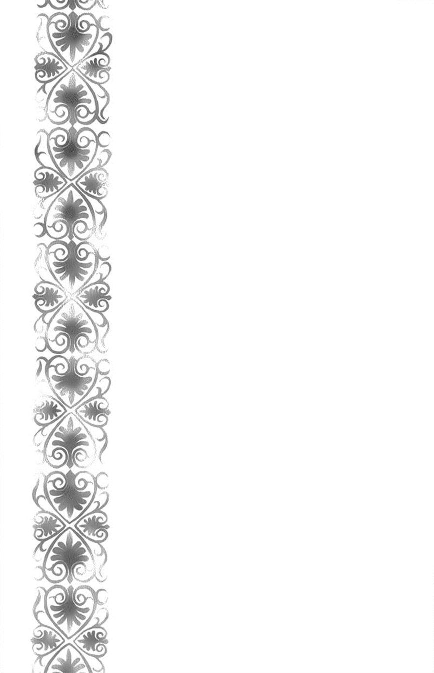 Ayakashi Hisen 15 Page 2