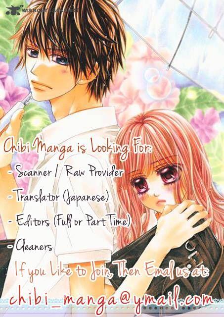 Ayakashi Hisen 20 Page 2