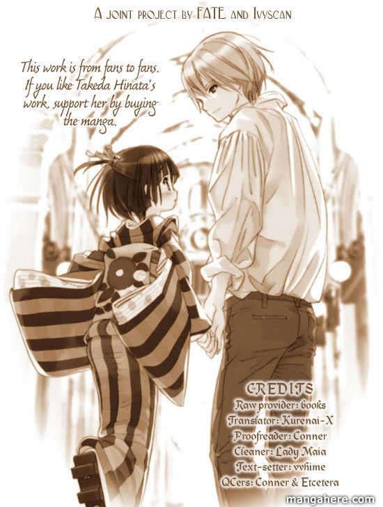 Ikoku Meiro No Croisee 1.2 Page 1