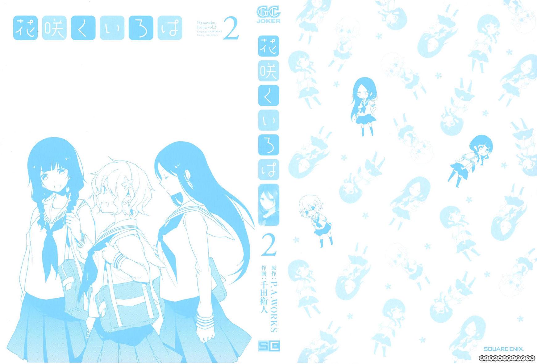 Hanasaku Iroha 5 Page 2