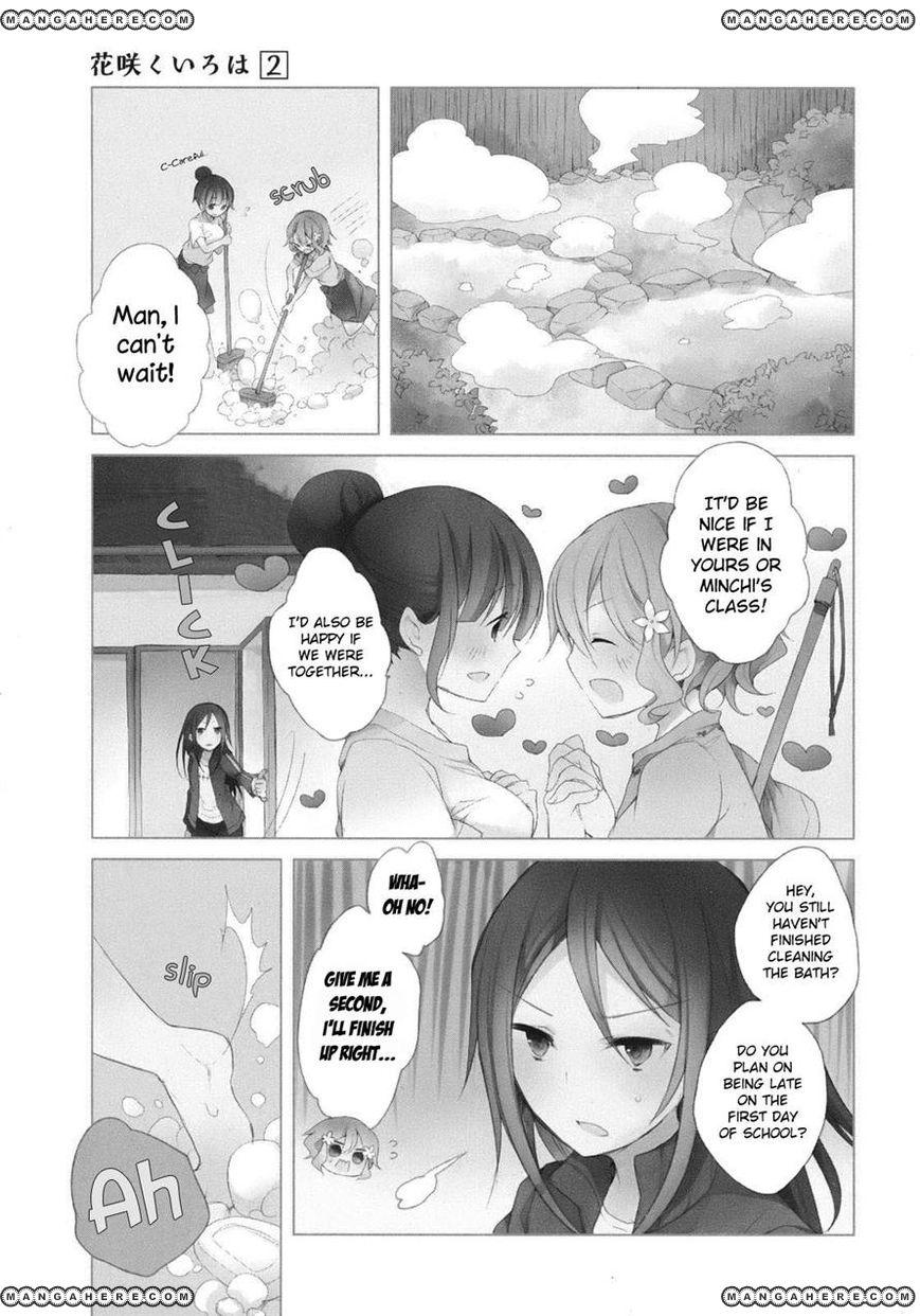Hanasaku Iroha 6 Page 1