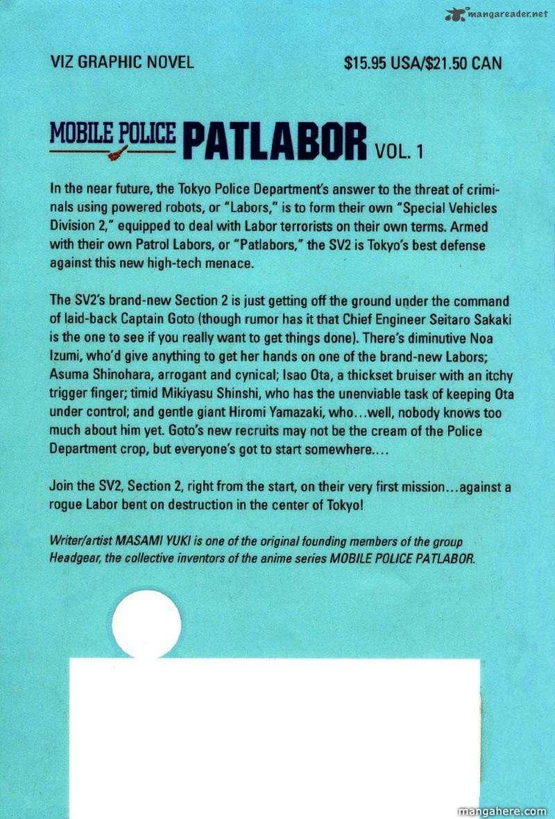 Patlabor 1 Page 1