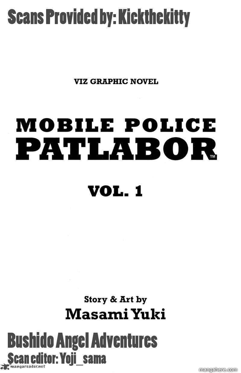 Patlabor 1 Page 3