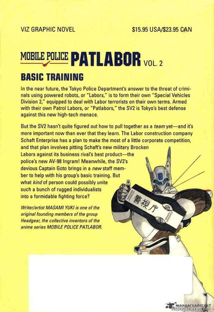 Patlabor 2 Page 1