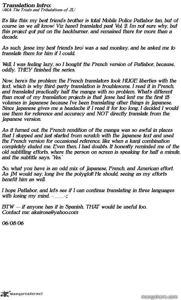 Patlabor 3 Page 3
