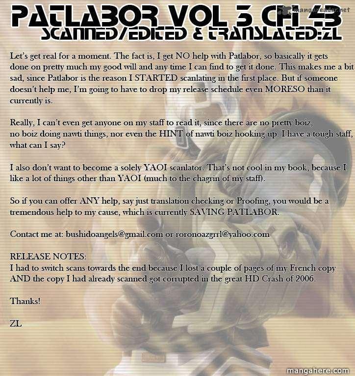 Patlabor 6 Page 1