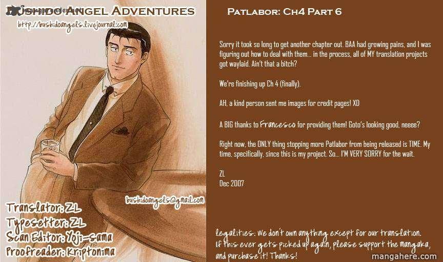 Patlabor 10 Page 1