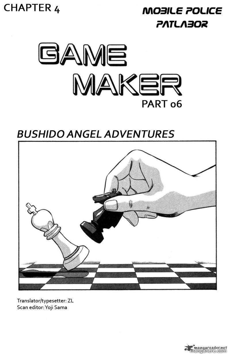 Patlabor 10 Page 2