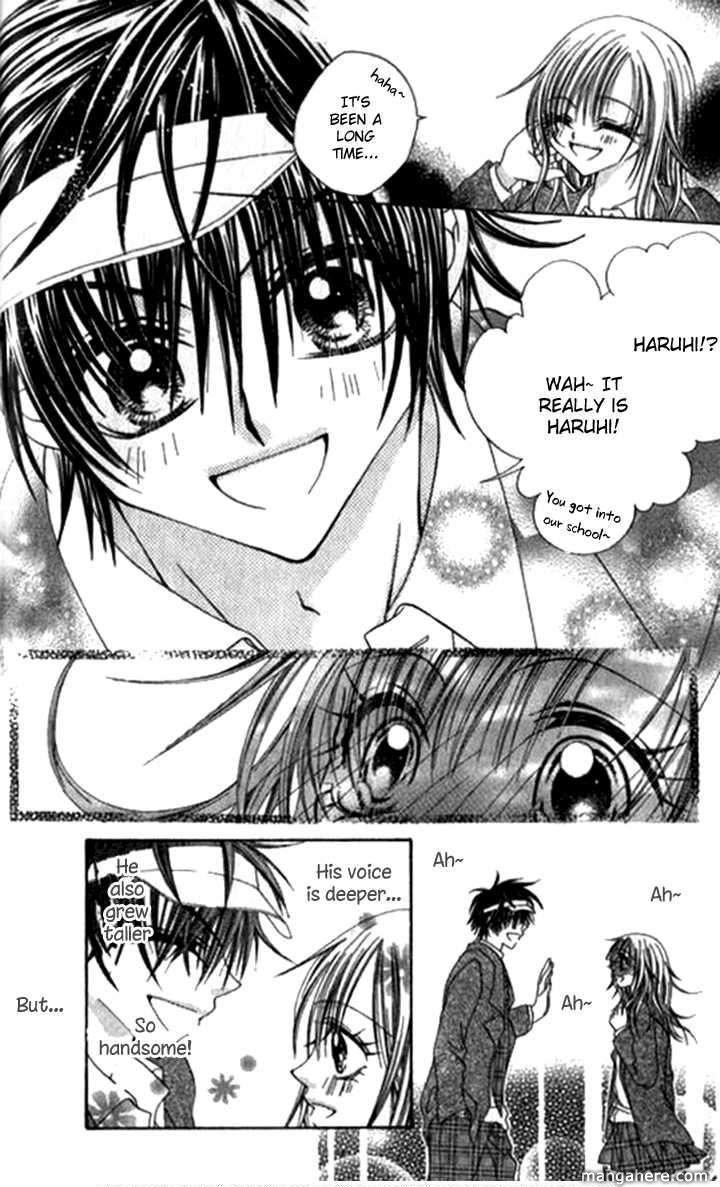 Toki Nazumi, Futari Nazumu 2 Page 4