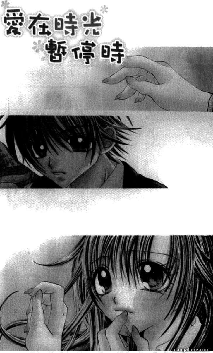 Toki Nazumi, Futari Nazumu 3 Page 1