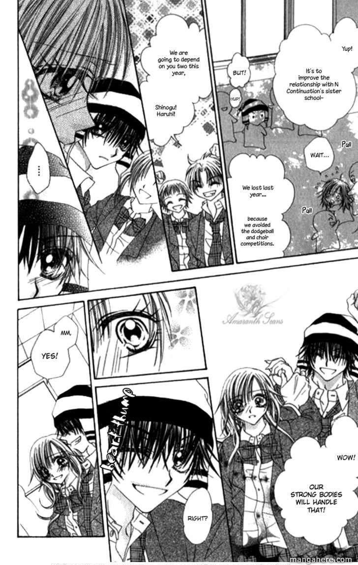 Toki Nazumi, Futari Nazumu 3 Page 3