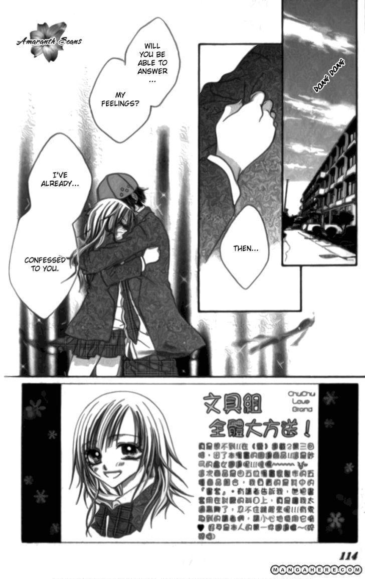 Toki Nazumi, Futari Nazumu 4 Page 2