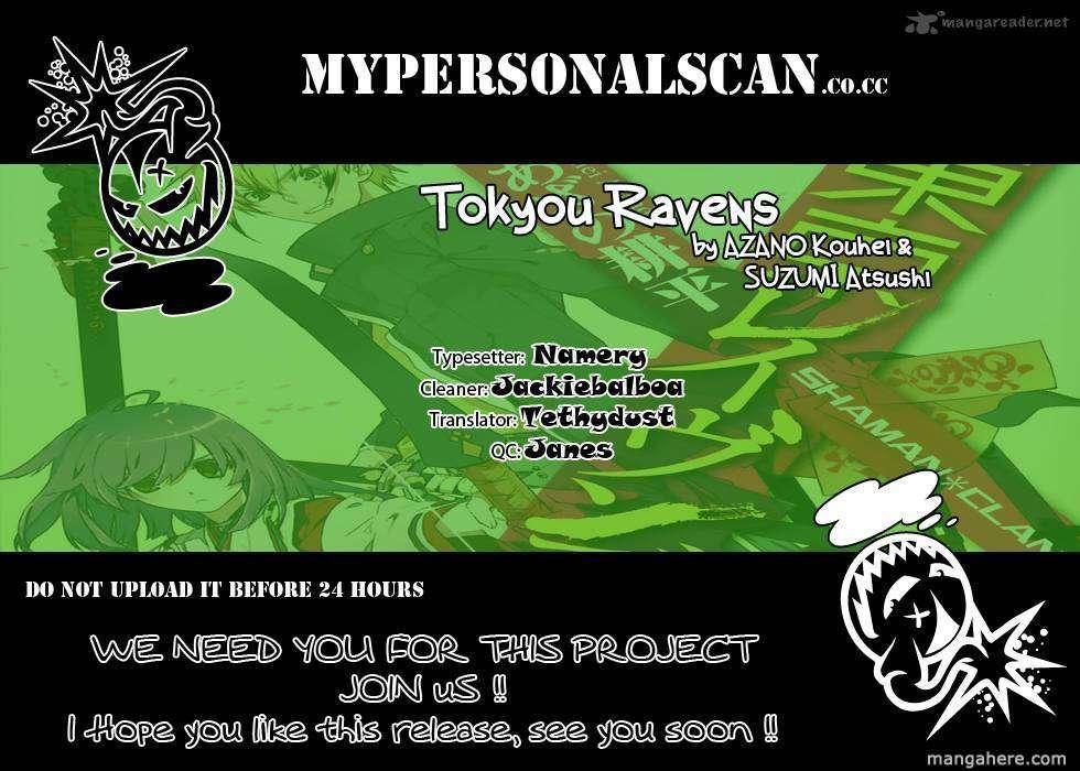 Tokyo Ravens 1 Page 1