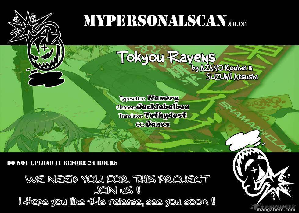 Tokyo Ravens 2 Page 1