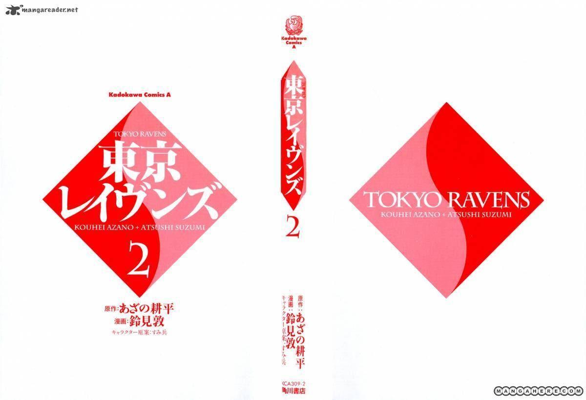 Tokyo Ravens 6 Page 2
