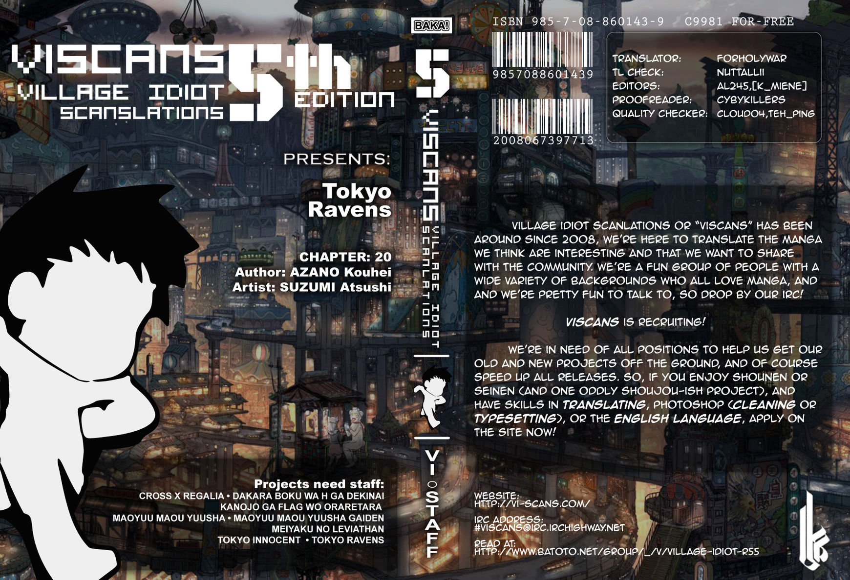 Tokyo Ravens 20 Page 1