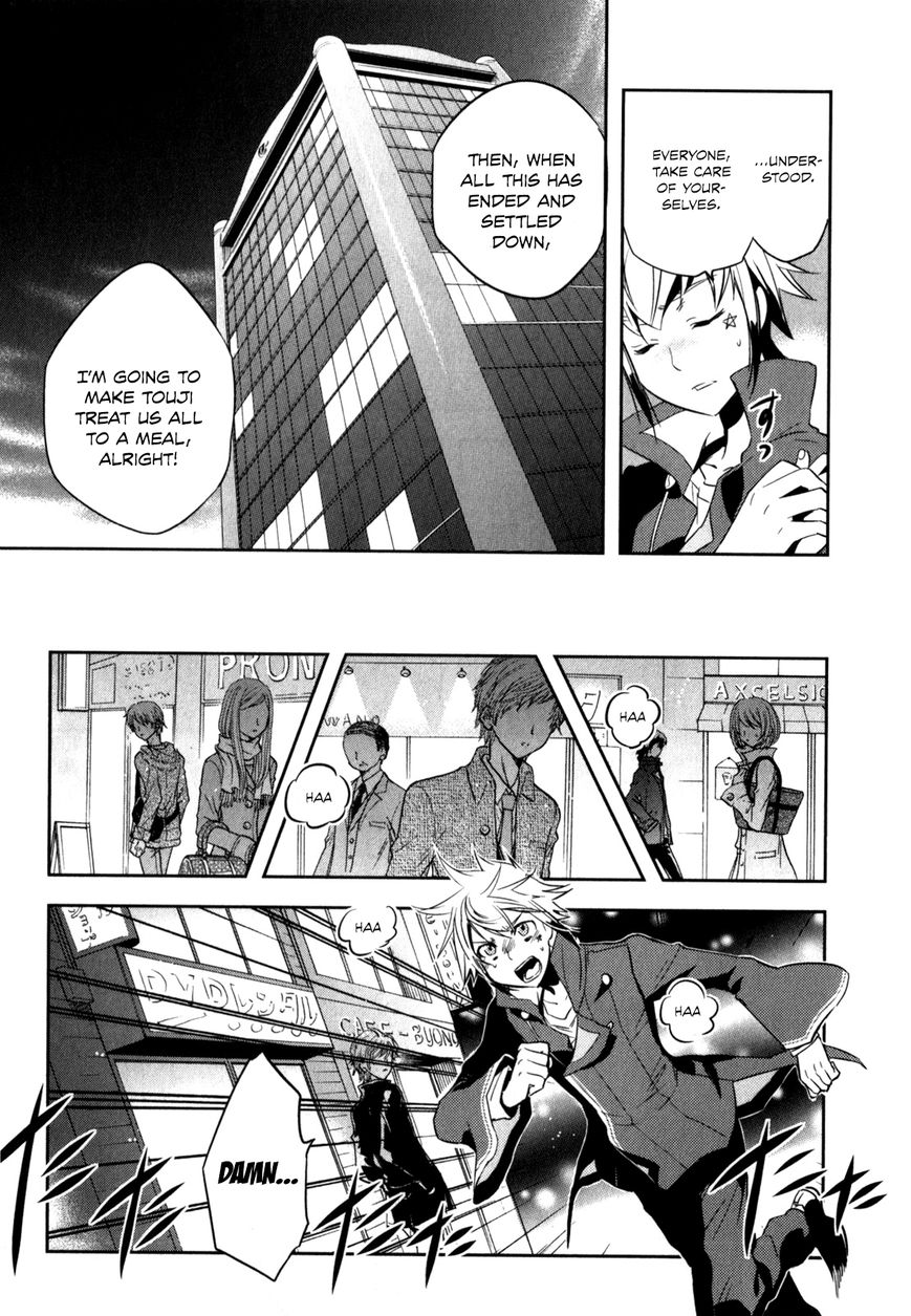Tokyo Ravens 22 Page 14