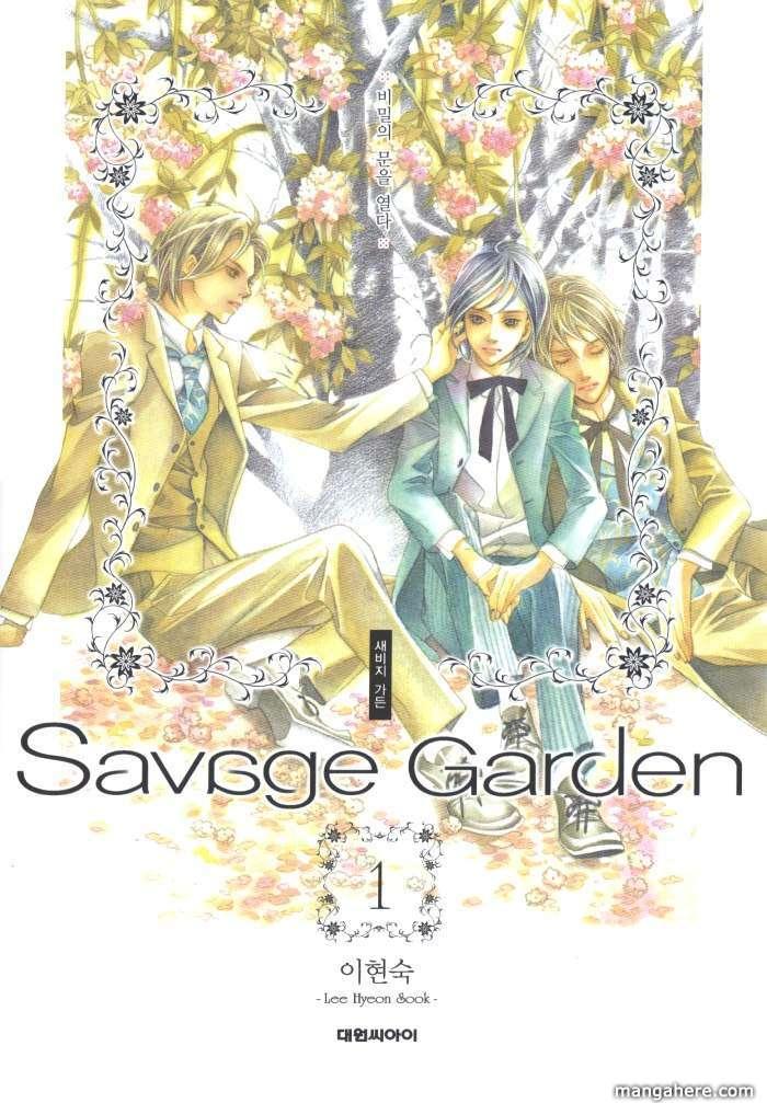 Savage Garden 1 Page 1
