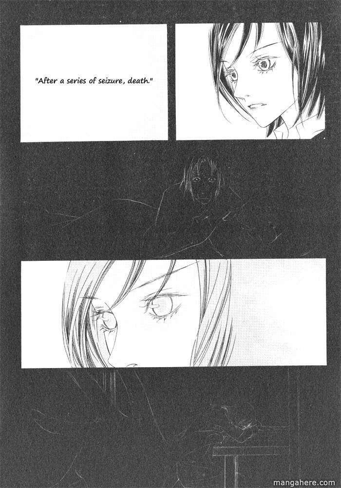 Savage Garden 6 Page 3
