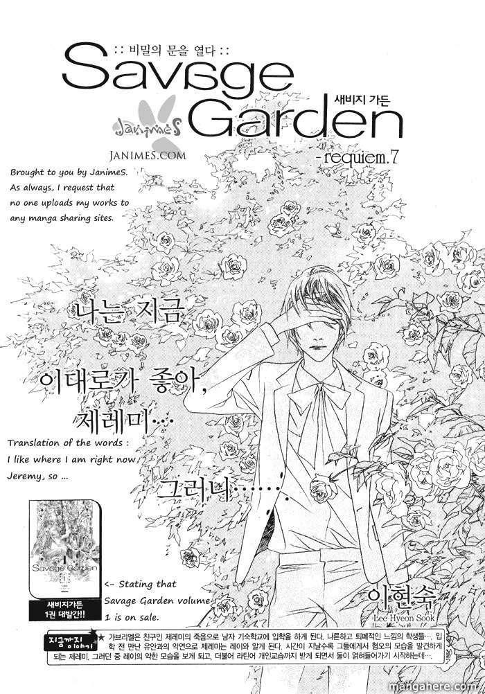 Savage Garden 7 Page 1