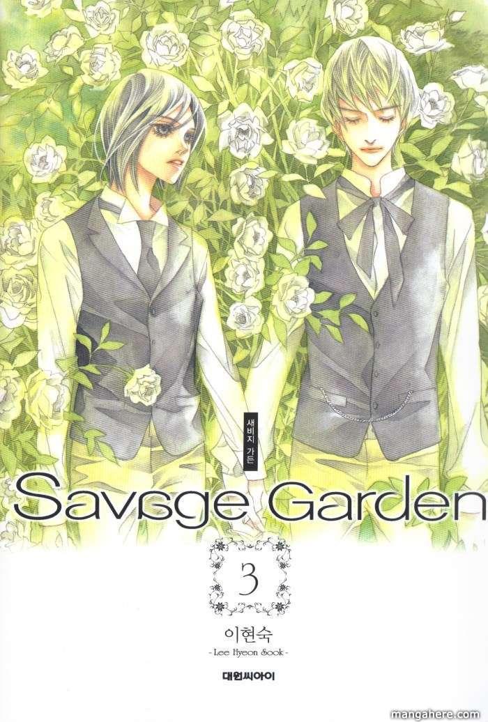 Savage Garden 9 Page 1