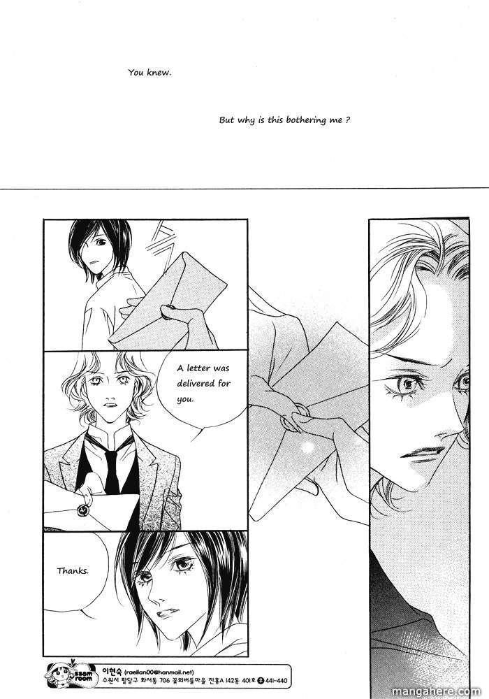 Savage Garden 10 Page 3