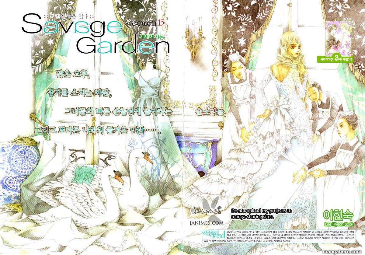 Savage Garden 15 Page 1
