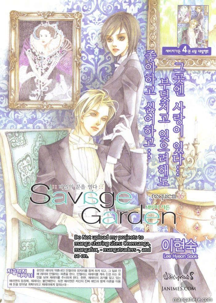 Savage Garden 16 Page 1