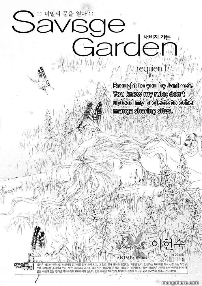 Savage Garden 17 Page 1