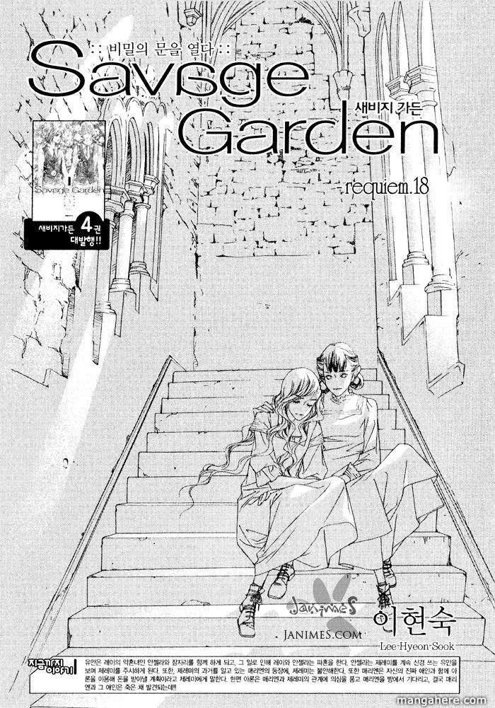 Savage Garden 18 Page 1