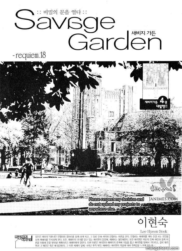 Savage Garden 19 Page 2