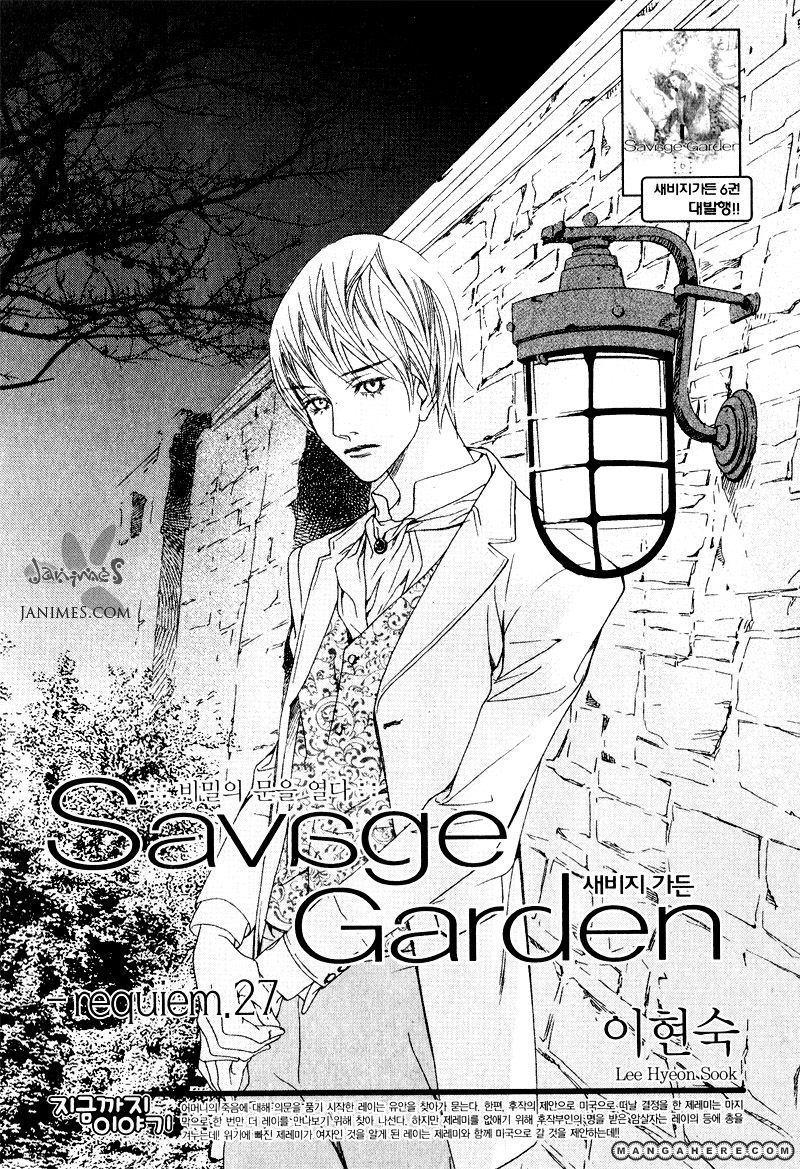 Savage Garden 27 Page 1