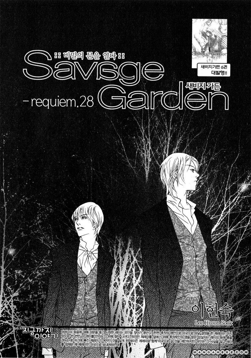 Savage Garden 28 Page 1