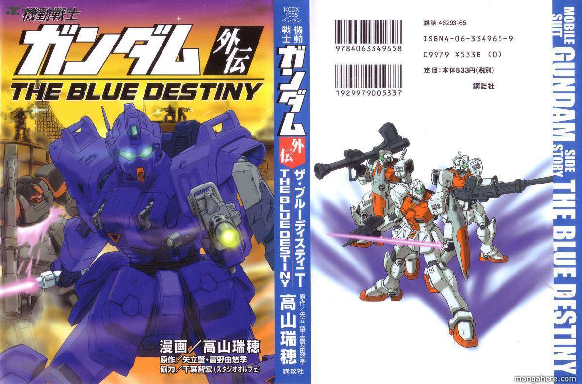 Mobile Suit Gundam Blue Destiny 1 Page 2