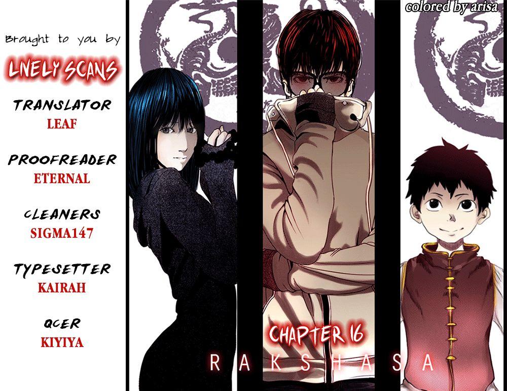 Rakshasa Street 16 Page 1