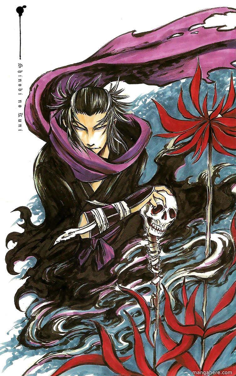 Shinobi no Kuni 1 Page 4