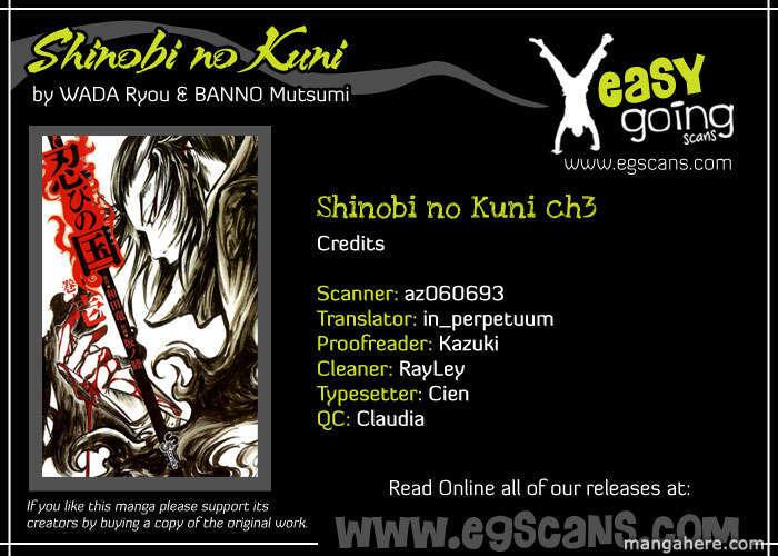 Shinobi no Kuni 3 Page 1