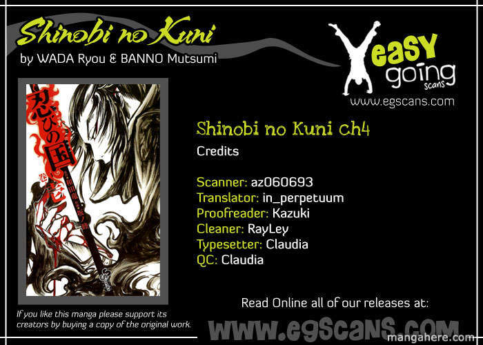 Shinobi no Kuni 4 Page 1