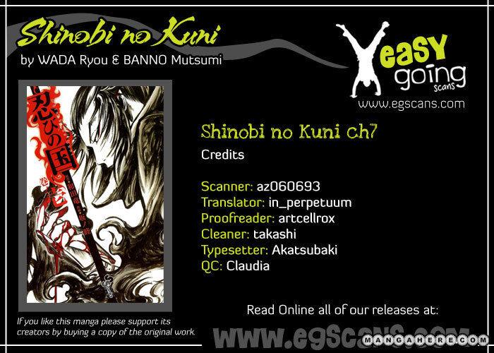 Shinobi no Kuni 7 Page 1