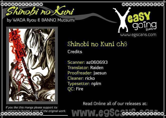 Shinobi no Kuni 8 Page 1