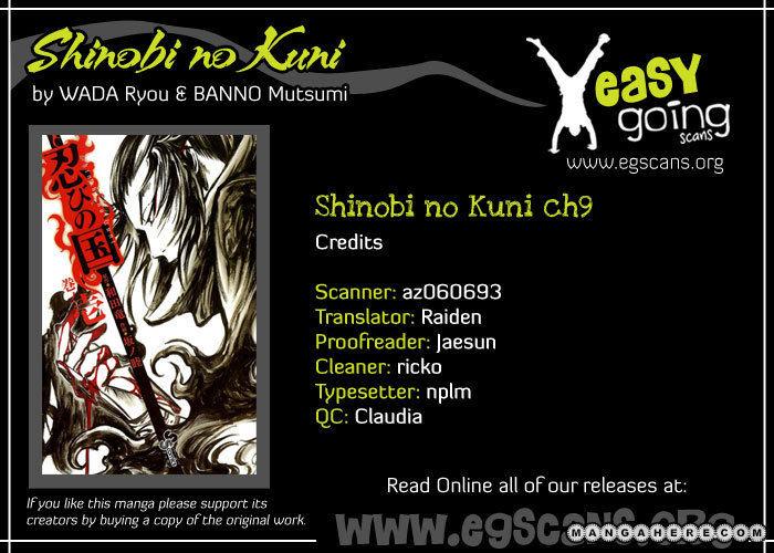 Shinobi no Kuni 9 Page 1
