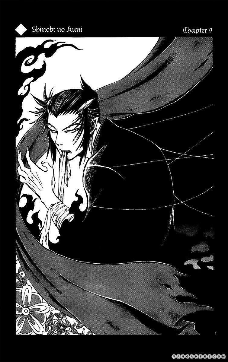 Shinobi no Kuni 9 Page 2