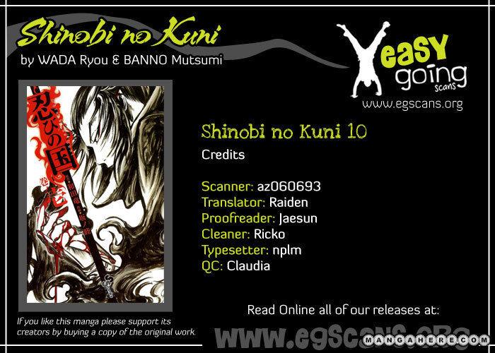 Shinobi no Kuni 10 Page 1