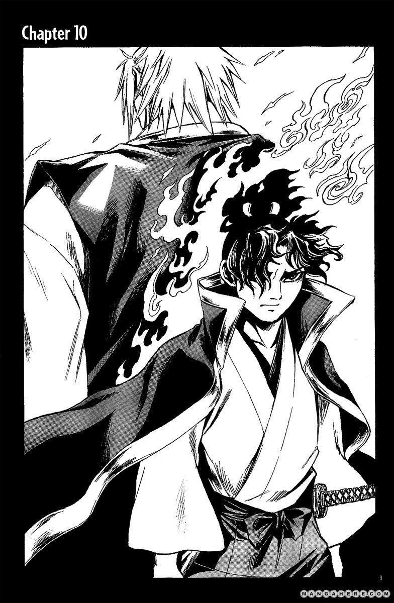 Shinobi no Kuni 10 Page 2