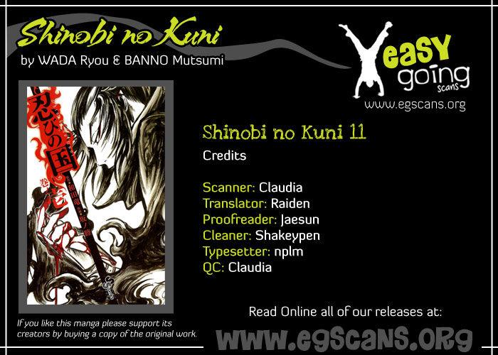 Shinobi no Kuni 11 Page 1