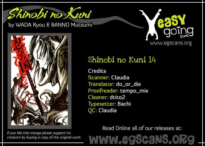 Shinobi no Kuni 14 Page 1